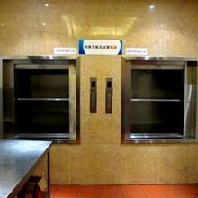 西华县传菜梯食堂TWJ传菜机厂家直销图片