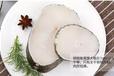 进口鳕鱼块预售