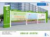 山東宣傳欄青島宣傳欄款式江西青島膠南市宣傳欄供應廠家