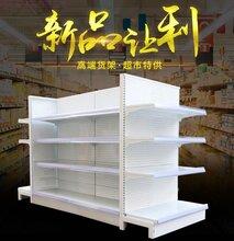 新款超市货架仓库货架精品展示柜定制各款展柜型号
