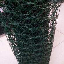 厂家直销养殖兔子六角网,六角保温网,价格实惠