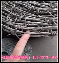 厂家直销高速公路安全防护刺绳,铁线刺绳,镀锌刺铁丝,价格实惠