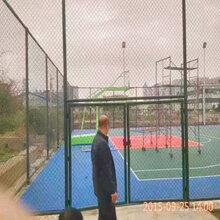 热卖运动场铁丝网,篮球场围栏网