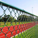 专业生产带框勾花网护栏厂家,学校操场护栏,篮球球场围栏,价格便宜