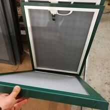 安平铄凯专业生产防弹窗纱网,小区防盗门窗框中框,隐形塑钢防风纱门纱窗,自产自销图片