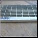 批發零售抗壓q235鍍鋅鋼格柵,溝蓋板格柵板踏步板,真實工廠有售