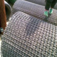 批发零售钢丝编织网,金属编织丝网,价格实惠