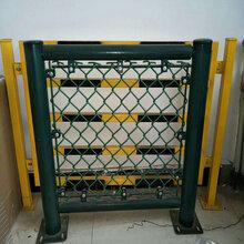 厂家供应足球场围网,足球围栏网