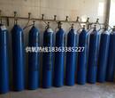 南京中心供氧,呼叫系统图片