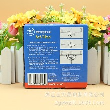 浙江纸盒温州纸盒生产厂家瓦楞盒定制图片
