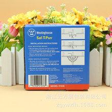 浙江纸盒温州纸盒生产厂家瓦楞盒定制?#35745;? />                 <span class=