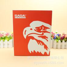 电器包装盒浙江纸盒定做纸盒设计图片