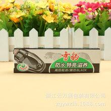 通用包装盒浙江定做纸盒厂家设计瓦楞盒图片