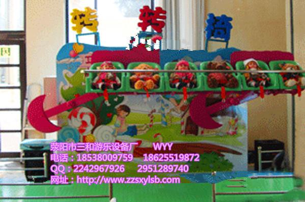 儿童新型转转椅游乐设备,小型儿童游乐设施厂家特价批发
