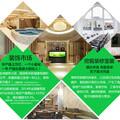 商丘壁绿美墙衣:墙衣原材料、墙衣设备、墙衣加盟、墙衣发展趋势....