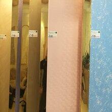 商丘墙衣总厂家美雁墙衣诚招:墙衣加盟、墙衣原材料、墙衣设备