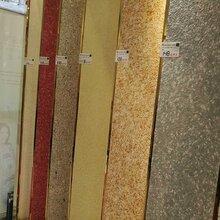 墙衣墙衣加盟墙衣设备墙衣原材料墙衣批发.....