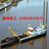雷特重工供应挖泥船种类型号齐全