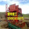 雷特重工可定制砂金设备砂金设备价格实在