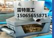 雷特重工旱地砂金设备价格砂金设备价格