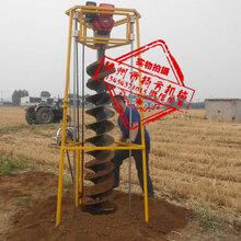 YF果园埋肥打洞机电线杆打洞机YF螺旋钻孔机线杆挖坑机价格地钻机