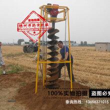 YF电杆挖坑机电线杆挖坑机价格拖拉机挖坑机YF轻便钻机小型钻眼机电线杆钻眼机钻眼机