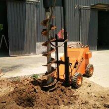 YF山地挖坑机冻土挖坑电线杆挖坑机植树打洞挖坑机YF电线杆挖坑机绿化植树挖坑机打洞机