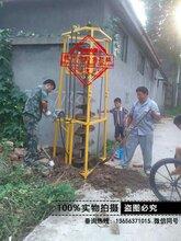 扬方科技销售线杆挖坑机
