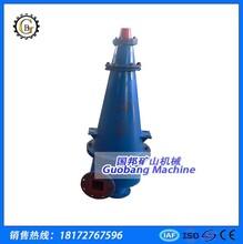 水力旋流器FX聚氨酯水力旋流器尾矿浓缩旋流器水力旋流分离器图片