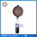 浓度计NDC-2型矿浆浓度计小型直读式矿浆浓度计实验室矿浆浓度仪