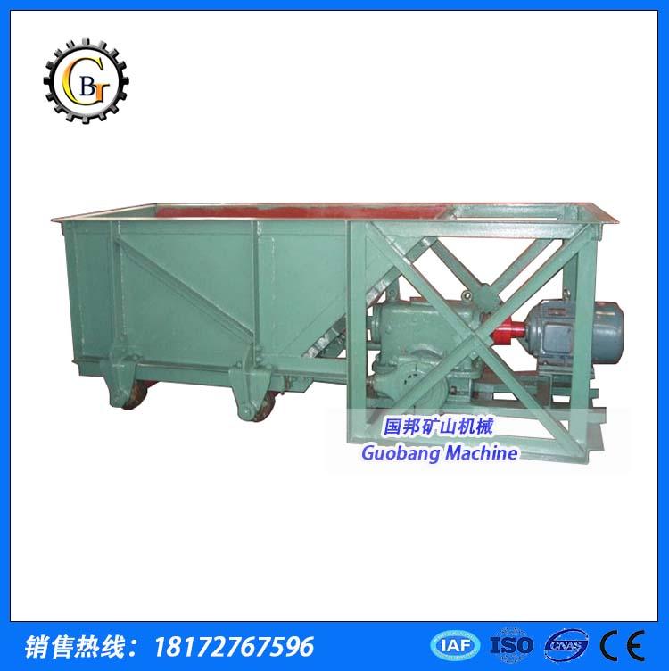 给矿机槽式给料机矿用给料机槽式输送机破碎机给矿设备