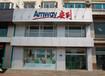 沈陽東陵哪里有安利產品賣白塔安利專賣店詳細地址