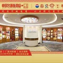 中国名酒折扣店加盟上千款国内外知名酒水品牌,厂家直供,全程帮扶