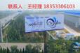 忻州农村改厕,忻州塑料化粪池,三格式化粪池,忻州检查井