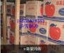 寧國蔬菜保鮮庫,水果保鮮庫,藥品冷庫施工/價格