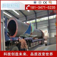 新型煤泥烘干机设备厂家煤泥烘干设备热销