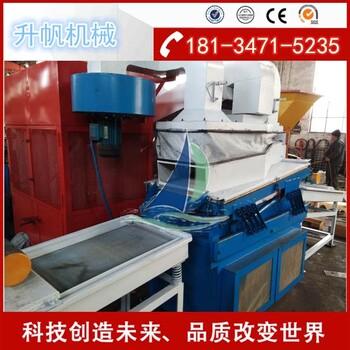 铜米机视频,郑州小型铜米机厂家提供