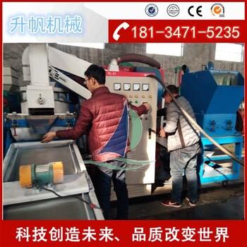 河北邢台干式铜米机铜塑分离备受欢迎