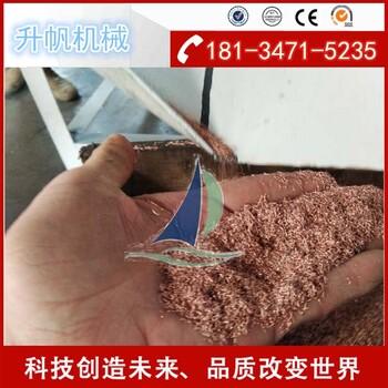 临沧做铜米的利润咋样我爱发明铜米机设备现货供应货到付款