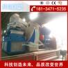 全自动干式铜米机设备