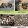 废钢破碎料剩下的垃圾