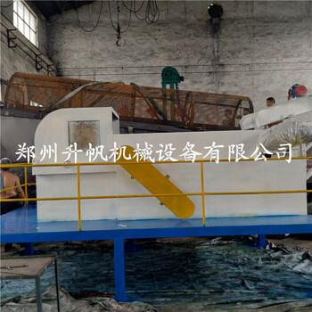 废钢破碎尾料分选机视频,哪个牌子破碎料垃圾分选机设备好