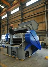 处理废旧线缆全自动铜米机环保型铜米机铜线处理设备的优势图片