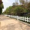 塑钢围栏塑钢围栏厂家_塑钢护栏价格_草坪围栏价格_草坪护栏厂家