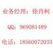 贵州中晟环球大宗商品交易中心104会员开户