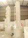全新JC-11型聚丙烯多功能废气净化塔出售二手JC-1型尾气回收塔转让PP尾气吸收塔