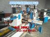 全自动数控木工车床、多功能数控木工车床厂家、楼梯扶手机械