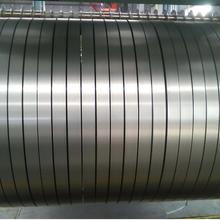 厂家直销武钢50WW600小型变压器硅钢片冷轧无取向电工钢硅钢片图片