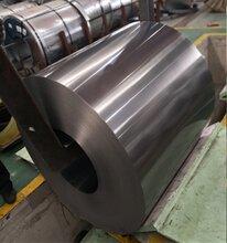 武汉青山无取向电工钢板卷50WW600与其它硅钢的区别图片