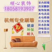 杭州西湖区专业居家装修二手房出租房装修铺贴地砖